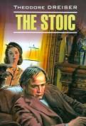 Theodore Dreiser: The Stoic