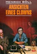 Heinrich Boll: Ansichten Eines Clowns
