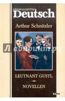 Leuthant Gustl - Arthur Schnitzler