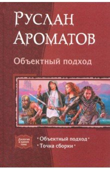 Сказки про мумий-тролля читать полностью