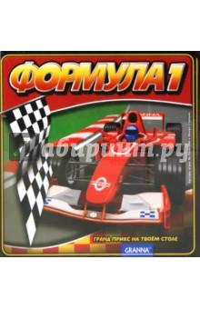 Настольная игра Формула 1. Стратегическая игра