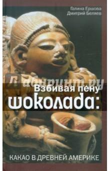 free Модели судов Новых