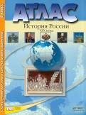 Колпаков, Рогожкин, Пономарев: Атлас