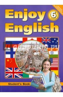 Enjoy English. Английский с удовольствием. 6 класс. Учебник. ФГОС - Биболетова, Денисенко, Трубанева