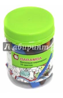 Купить Карандаши 15 цветов, восковые трехгранные в банке + точилка (B97315) ISBN: 8412027024655
