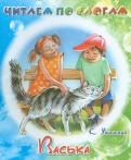 Детские книги ужасов читать