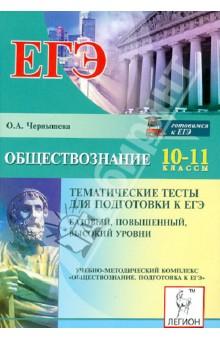 Сказки на башкирском языке читать на башкирском