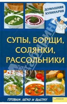 Рецепты запеченные овощи в духовке