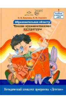 Скачать книги по программе детство бесплатно скачать торрент клиент программу бесплатно