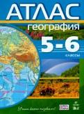 География. 56 классы. Атлас. ФГОС