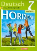 Аверин, Джин, Рорман: Немецкий язык. 7 класс. Учебник. ФГОС