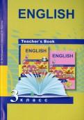 ТерМинасова, Узунова, Сухина: Книга для учителя к учебнику английского языка. 3 класс. ФГОС