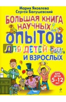 Куда сходить в Москве развлечения для детей и взрослых на
