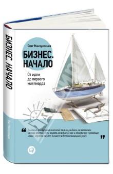 read Uma Historia da Simetria na Matematica 2012