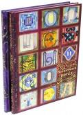 Волшебный котел. Сказки народов мира. В 2-х томах обложка книги