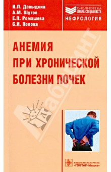 Боль над пяткой по задней поверхности ноги при ходьбе