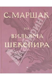 Собрание сочинений в 4-х томах. Избранные переводы.