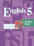 Кузовлев, Лапа, Дуванова: Английский язык. 5 класс. Рабочая тетрадь. ФГОС