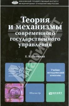 book Chelsea