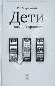 derivation.pdf 2007