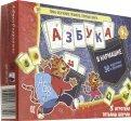 Татьяна Барчан: Азбука в кармашке. Обучение грамоте. Первые шаги. 36 карточек с буквами. 4+