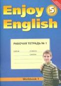 Биболетова, Денисенко, Трубанева: Английский язык. Enjoy English. 5 класс. Рабочая тетрадь №1. ФГОС