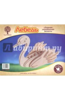 Купить Лебедь (S-M034) ISBN: 6937890511146