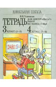 Учебник по всеобщая история 6 класс данилов сизова читать