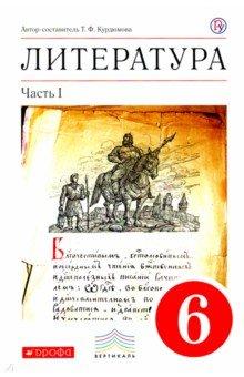 Манга аватар легенда о аанге читать север и юг