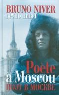 Бруно Нивер: Поэт в Москве (+CD)