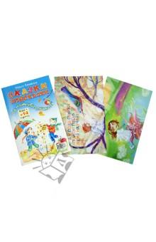 Сказки-подсказки для счастливых родителей. Книга + 14 карточек - Мария Климнюк