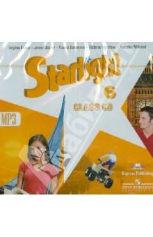 Купить Баранова, Дули, Эванс: Звездный английский. Аудиокурс для занятий в классе. 6 класс. (CDmp3)