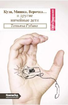 https://img1.labirint.ru/books39/383515/big.jpg
