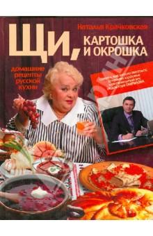 книги михаила гаврилова диетолога