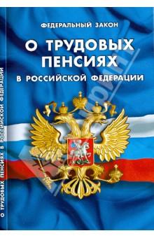 Индексация пенсий в 2017 году в россии для тех