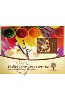 Купить Набор для творчества. Декоративное панно из дерева Лотос (LTH-H003A-S) ISBN: 6937890511535
