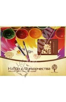 Набор для творчества. Декоративное панно из дерева Лотос (LTH-H003C-S) ISBN: 6937890511559  - купить со скидкой