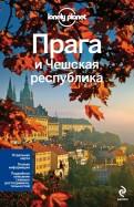 Уилсон, Бейкер: Прага и Чешская республика
