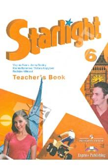 Баранова, Дули, Эванс: Английский язык. 6 класс. Книга для учителя  - купить со скидкой