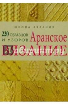84ed12b137c8 Книга: