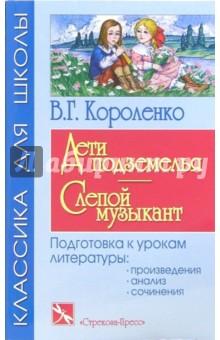 Мураками 1q84 читать 3 книгу
