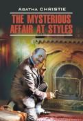 Агата Кристи: Загадочное происшествие в Стайлзе. Книга для чтения на английском языке