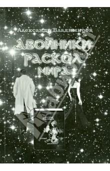 The amazing spider-man vol 3 читать на русском