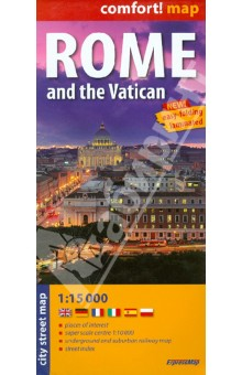 Rome and the Vatican. 1:15 000