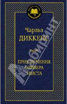 Книги поляковой трижды до восхода солнца читать