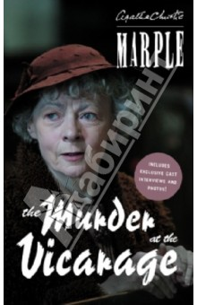The Murder at the Vicarage - Agatha Christie