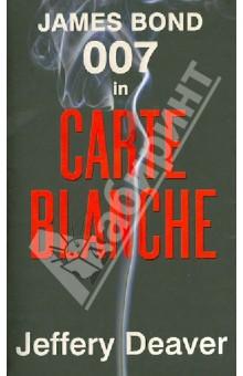 Carte Blanche: The James Bond Novel