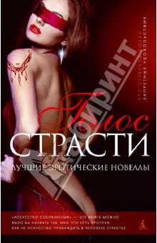 erotika-insent-knigi