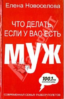 Два мороза русская народная сказка с картинками читать