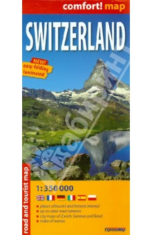 Швейцария. Карта. Switzerland 1:350 000